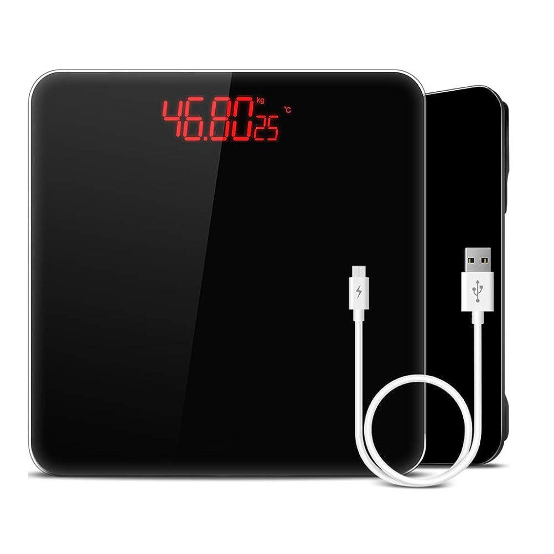 悲劇カメラ悩むデジタル体重体脂肪計USB充電スクエア超軽量と軽量ポータブルホームブラック