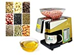 Seeds2Oil Home Oil Maker Machine - Seeds to Oil S2O-2A Cold Press Oil Machine (Gold) SumanaS