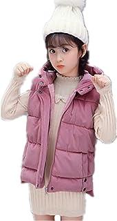 TAOHUA 子供服 コットンベスト 女の子 インナー ベルベット キッズ服 トップスベスト コットンジャケット 上着 厚手 おしゃれ 保温 三色