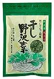 トーノー 干し野沢菜 125g