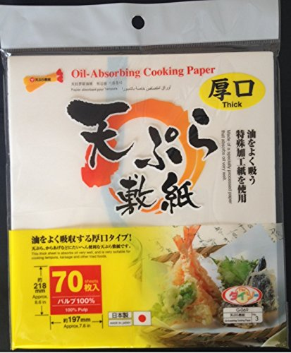 Japanese Tempura Paper, Oil-Absorbing Cooking Paper (Small(Thick)),8.6' × 7.8', 70Sheets
