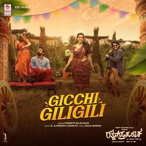 """Gicchi Giligili (From """"Rathnan Prapancha"""")"""