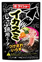 ダイショー イカスミしゃぶ鍋用スープ 700g ×5個