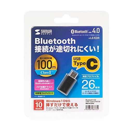 サンワサプライBluetooth4.0USBType-Cアダプタ(class1)MM-BTUD45