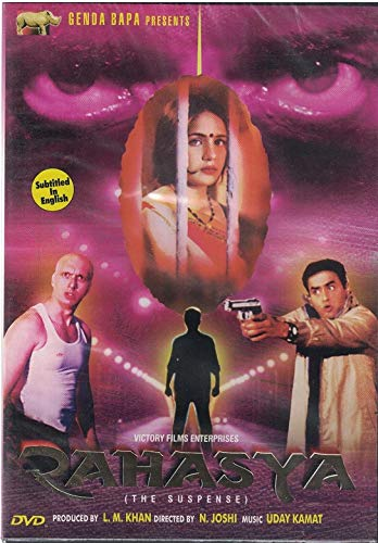 Rahasya (The Suspense) Brand New Single Disc Dvd, Hindi Language, With English Subtitles, Released By Vijay Appliances) Made In USA