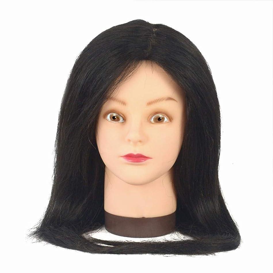 夫婦酸度原稿80%リアル人間の髪モデルヘッドサロン学習吹くことができますパーマ髪染めダミーヘッド編集ヘア練習ヘッドモデル,Black