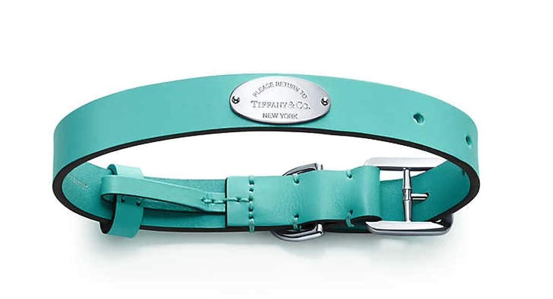 畝間汚れるミキサーティファニー Tiffany&Co ペットカラー 【ミディアム】 首輪 犬 猫 ペット カラー ペット用品