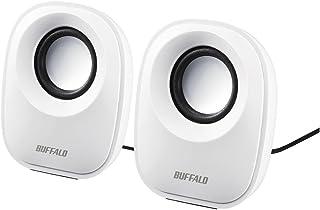 iBUFFALO PC用スピーカー USB電源 ホワイト BSSP29UWH