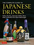 The Complete Guide to Japanese Drinks: Sake, Shochu, Japanese Whisky, Beer, Wine, Cocktail...