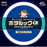 NEC ホタルックα 40形蛍光ランプ FCL40EDF38SHGA