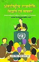 International Politics Principles & Practices