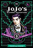 JOJOS BIZARRE ADV PHANTOM BLOOD HC VOL 01 (JoJo's Bizarre Adventure: Part 1--Phanto)