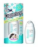 コパトーン UVカットミルクマイルド 50ml