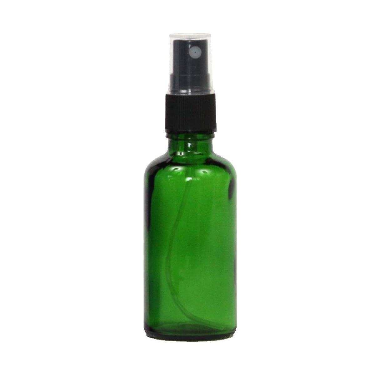 以内にマナーのれんスプレーボトル容器 ガラス瓶 50mL 遮光性グリーン ガラスアトマイザー 空容器gr50g