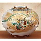 九谷焼 10号花瓶 鳳凰図 :高明