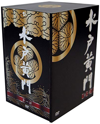 エイベックス・ピクチャーズ『水戸黄門DVD-BOX 第一部』