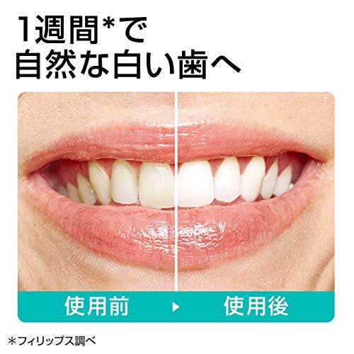フィリップスソニッケアー電動歯ブラシエキスパートクリーンアプリ連動歯垢除去トラベルケース付ホワイトHX9662/06