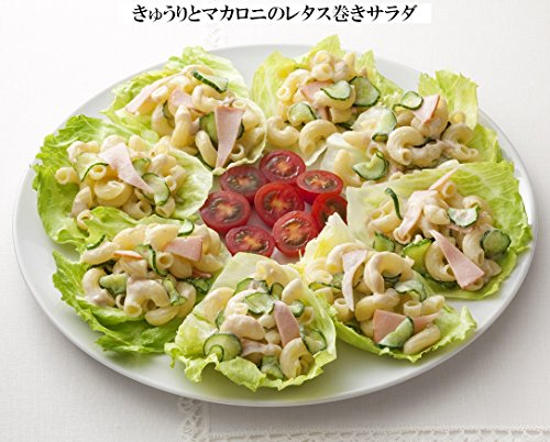 キユーピー『あえるパスタソースツナマヨ』