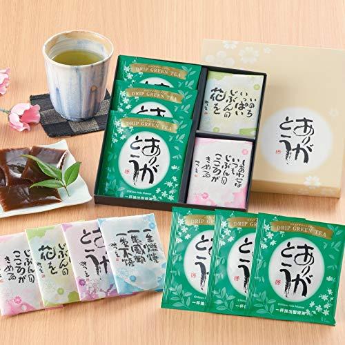 相田みつを ドリップ煎茶・一口羊羹 詰合せ AI-YT 【スイーツ 和菓子 詰め合わせ ギフトセット セット】