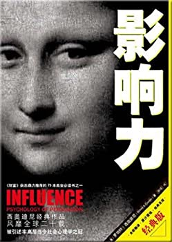 Paperback impact (Classic version)(Chinese Edition) Book