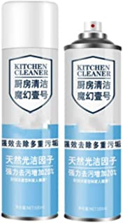 HSHKONG Multifunctional foam cleaner for kitchen heavy oil stain cleaner
