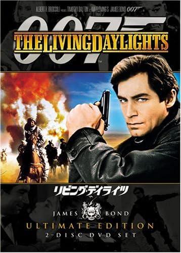 『007 リビング・デイライズ』(1987年)