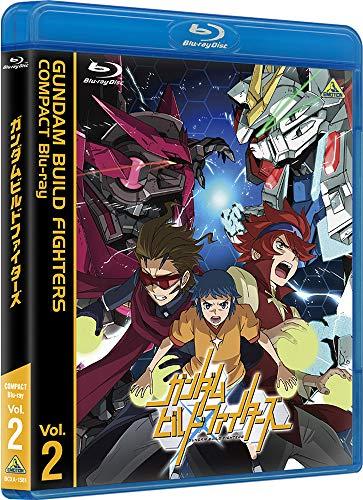 ガンダムビルドファイターズ COMPACT Blu-ray Vol.2