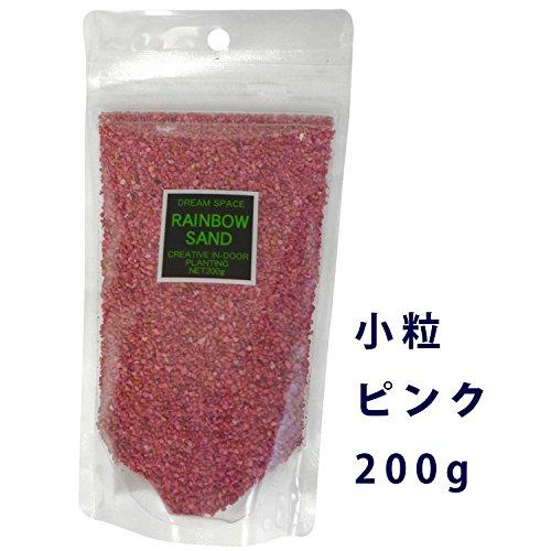 大和プラ販 ヤマト レインボーサンド 小粒 ピンク [2300]
