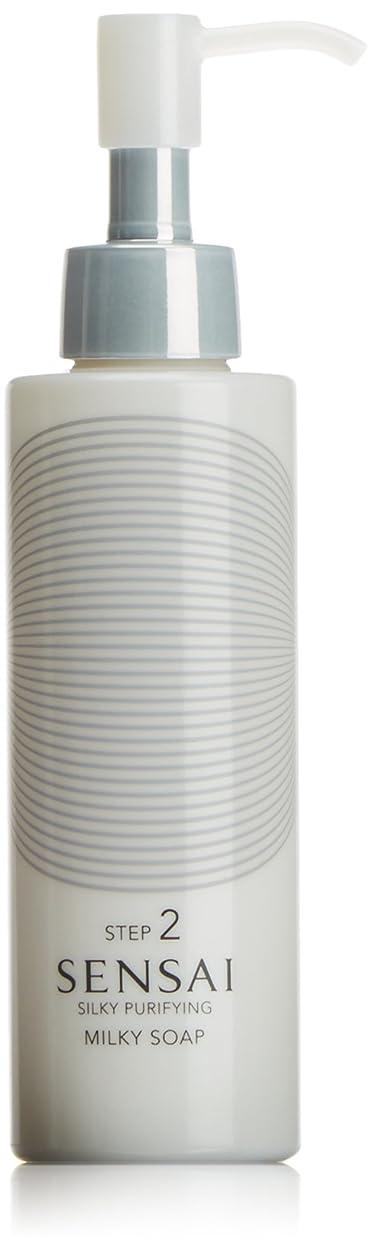 アーサー探す強要カネボウ センサイ シルキー ピュリファイング ミルキーソープ (新パッケージ) 150ml/5.1oz並行輸入品