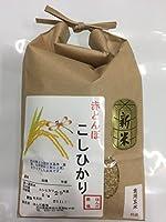 令和元年産 新米 お試し版 赤とんぼ コシヒカリ 食用 玄米 2kg