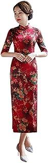 فساتين HangErFeng Qipao الصينية مع الحرير والتوت المطبوعة في فساتين وشيونغسام طويلة