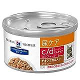 プリスクリプション・ダイエット c/d マルチケア コンフォート チキン&野菜入りシチュー 缶詰 82gx24