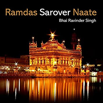 Ramdas Sarover Naate (Shabad Gurbani Kirtan)