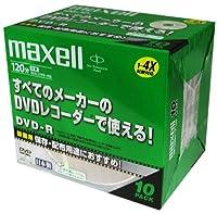 maxell DVD-R 録画用 120分 4倍速 シルバーレーベル 10mmケース 10枚 DR120BG.1P10S