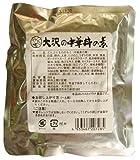 大沢加工 中華丼の素 200g