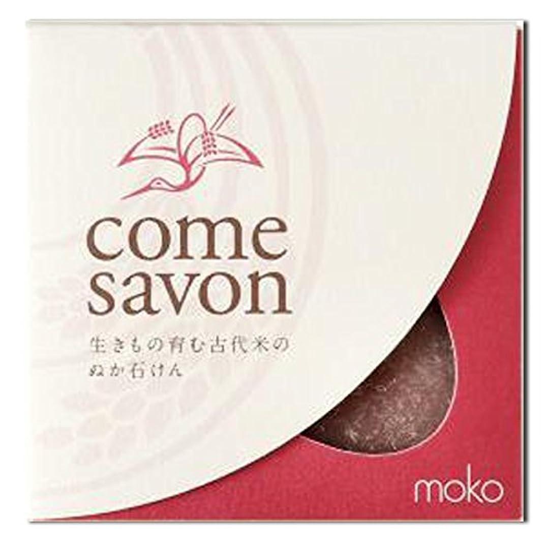 シート炭水化物サイレン無添加手作り石けんcome savon 紅 しっとりタイプ