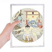 日本の浮世絵の葉 硬質プラスチックルーズリーフノートノート