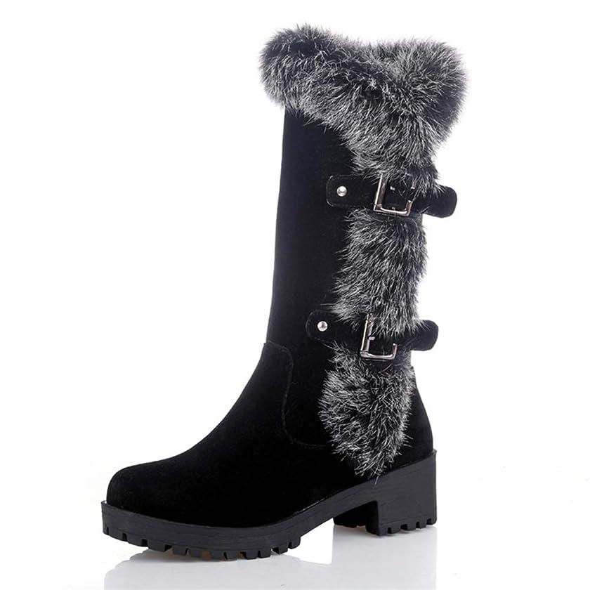 どうやって特別なペア[Sktopes] 大型スノーブーツレディースファーシューズレディースブーツぬいぐるみ暖かい冬用ミッドカーフブーツレディースシューズを追加 厚手のヒールブーツ、暖かい金属のバックルの装飾 ブラック 22.0cm