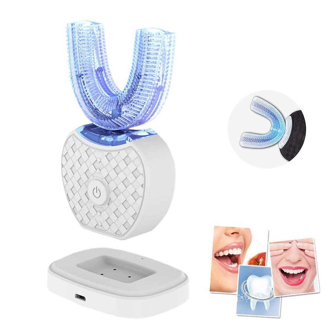 優れた予感非行スマート怠惰なシリコーン電動歯ブラシを360度ワイヤレス歯のクリーナーパーソナルケア、防水USB充電をホワイトニング