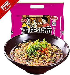 Akuan Chongqing instant noodles with sour and hot noodles and non-fried noodles 550 g2