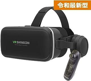 VR ゴーグル VRヘッドセット ヘッドホン イヤホン 2019最新 メガネ 3D ゲーム 映画 動画 Bluetooth コントローラ/リモコン 付き 受話可能4.7-6.2インチの iPhone Android などのスマホ対応 黒 Readventステッカー付