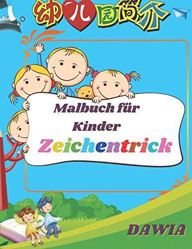Malbuch für Kinder Zeichentrick: Malbuch für Kinder Zeichentrick ab 2 Jahre, Enthält Charaktere Mit Hoher Qualität Niedlich Und Schöne Bilder Von Zeichentrick
