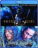 Shinobi Girl The Movie & Death Trance: Tokyo Shock Double Blade Swordplay [Blu-ray]