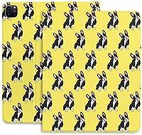 フレンチブルドッグiPad Pro 12.9 ケース 2020 iPad 12.9インチ / iPad Pro 11インチ 2020用ハード背面カバー 手帳型 高級品質 PUレザー カバー オートスリープ/ウェイク機能 Apple Pencil 2 ワイヤレス充電対応 軽量 留め具付き 角度調節可能な鑑賞スタンド 防衝撃デザイン 三つ折りスマートケース