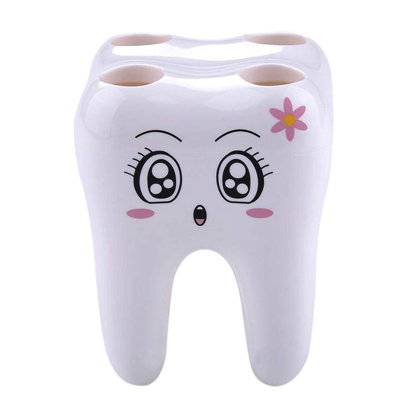 推測アクセスできないまっすぐカラー漫画歯ブラシ置きスマイリー歯ブラシ置きクリエイティブファッション歯ブラシ置き