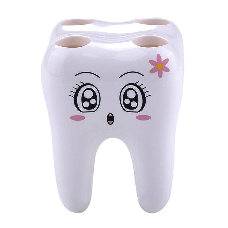 滞在バブル政府カラー漫画歯ブラシ置きスマイリー歯ブラシ置きクリエイティブファッション歯ブラシ置き