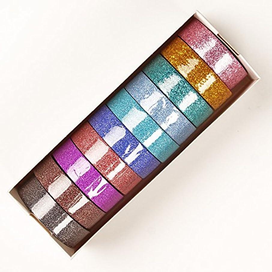 Assorted Colors Glitter Washi Tape Set