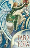 ALEISTER CROWLEY THOTH TAROT -