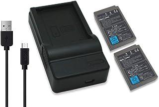 【2個セット】 【国内市場向け】 OLYMPUS BLS-5 BLS-50 互換 バッテリー と BCS-5 互換 USB充電器 セット 【ロワジャパンPSEマーク付】