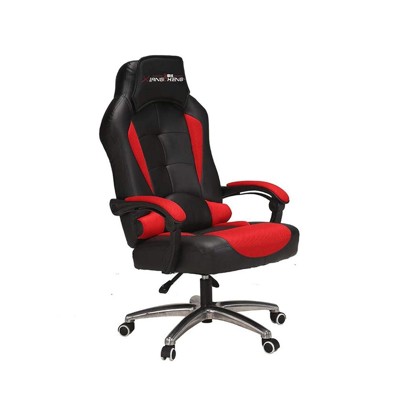 熱心なくつろぎ留まるコンピュータチェアゲームチェアレーシングシート人間工学に基づいたコンピュータチェアオフィスチェアパッド付きクッション調節可能なヘッドレスト (Color : Gray/red)